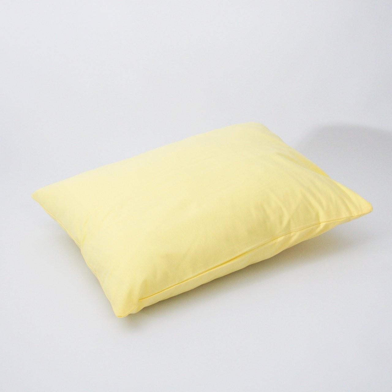Sarı Yastık Kılıfı
